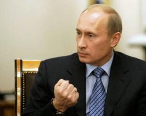 Putin+2